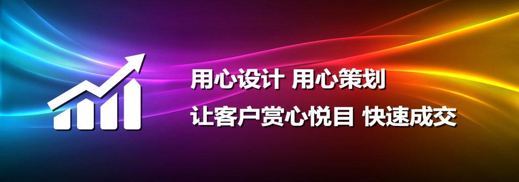 优质海口seo优化网络推广服务商